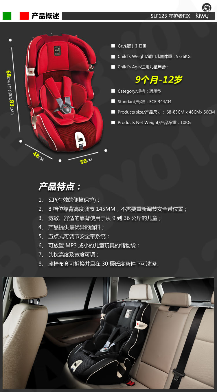 German Direct Mail Spot Imported Italian Kiwy Incredible Hulk Child Car Safety Seat In Seats From Mother Kids On Aliexpress