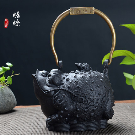 Handmade Old Iron Toad Teakettle 1200ml