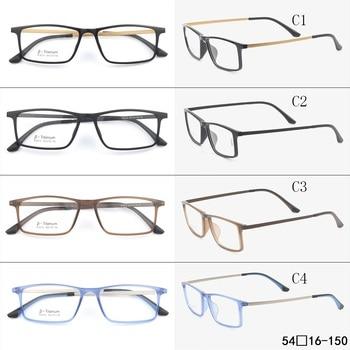 c012a57ee1 Cubojue TR90 gafas de las mujeres de los hombres de la luz Ultra-hombres  óptico de los estudiantes jóvenes Anti-Luz Azul fotosensibles Multifocal