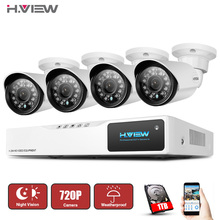 8CH CCTV Camera System 8CH 1080P DVR 4PCS 1.0MP IR Weatherproof Outdoor CCTV Camera Home Security System Surveillance Kits