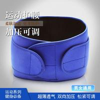 Elastic Nylon Neoprene Belt Ajustable Waist Support Slimming Belt Women Men Sports Waist Support Safety Gym
