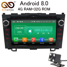 Sinairyu Android 8.0 8 Core 4G RAM Car DVD GPS For Honda CR-V 2006 2007 2008 2009 2010 2011 CRV WIFI Autoradio Multimedia Stereo