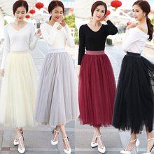 4 Colors Soft Tulle Skirt Summer Style High Waisted Maxi Skirts 8 Meters Mesh Womens Adult Tutu Pleated Skirt Saias
