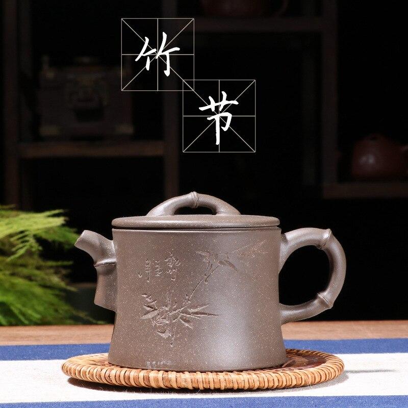 Noeud en bambou violet sable théière kung fu thé ensemble