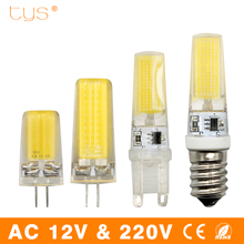 Lampada Led Lamp G9 G4 E14 220V 3W Bombillas G4 Led Bulb 6W 9W AC DC 12V COB Chip Led Lights Bulb Replace Halogen
