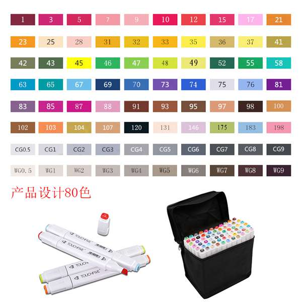 Touchfive 80 color Art Marker Set fatty alcoholic dual headed artist sketch markers pen Product Design