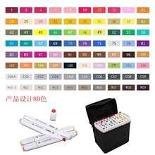 80-цветной touchfive искусство маркер набор жирной алкогольные двойной возглавлял художник эскиз маркеры, ручки, Дизайн продукта