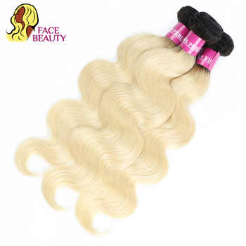 Facebeauty 613 Honey Blonde Color Human Hair Weave Weft 8 - 30 Inch Remy Brazilian Body Wave 2/3/4 Bundles with 5x5 Lace Closure