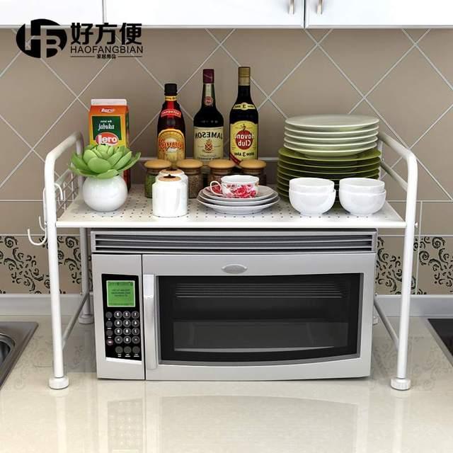 Metal Rack Microwave Shelf Oven Stand Kitchen Storage E Accessories