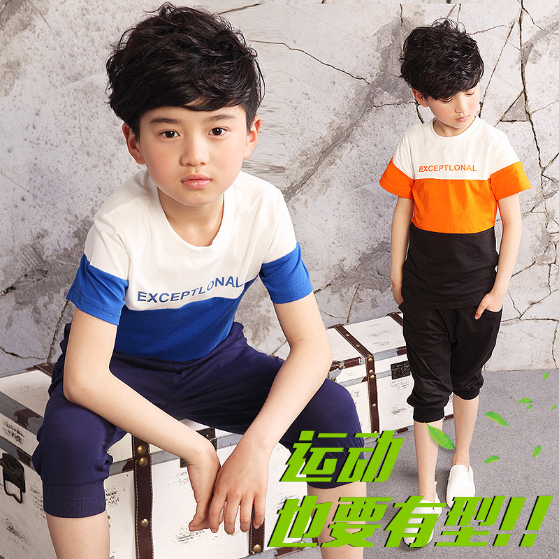 School Children Sports Wear Sleeve Male Baby Summer Two Piece Suit Color