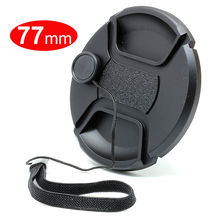 77mm Middle Pinch Snap-On Entrance Lens Cap w/ Spring Cap Hold for Canon Nikon Sony Sigma Pentax SLR Digital camera