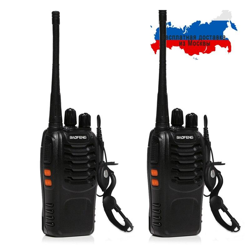 2 pz Baofeng BF-888S UHF 400-470 mhz 5 w CTCSS Due-way Ham Radio 16CH Walkie Talkie bf 888 s Portatile Palmare CB Stazione Citofono