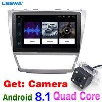 LEEWA 10,2 дюймов HD Android 8,1 4 ядра автомобиля Media Player с радио gps навигатор для Toyota Camry XV40/DAIHATSU altis получить: камера