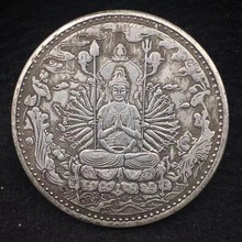 China big coin copy fengshui Buddha good luck replica coin collectible plated copper coin craft mascot copy coin 1 1704 russia
