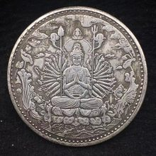 China big coin copy fengshui Buddha good luck replica coin collectible plated copper coin craft mascot(China)