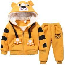 かわいい少年少女漫画タイガース服スーツベビープラスベルベットパーカーパンツ 2 本セット幼児冬スポーツ服 1 5Yrs