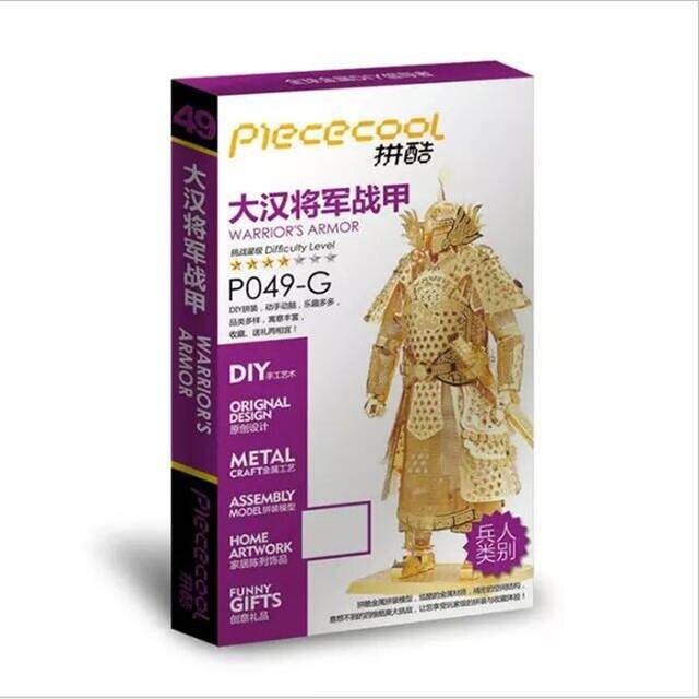 han dynasty order online