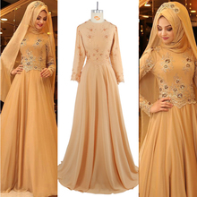 2017 Muslim Evening Dresses High Neck Appliques Beaded Arabic Caftan Abaya Long Sleeves Muslim Hijab Evening