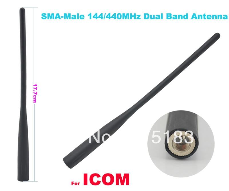 VHF UHF Antenna For Icom Radio 144/440 MHz Dual-Band Hanheld Antenna For ICOM IC-80AD IC-91A IC-91AD IC-92AD IC-R2 IC-R5, IC-RX7