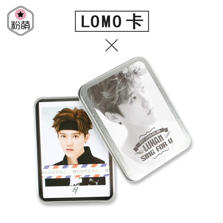 [TOOL]2017 Fashion Kpop EXO Member Luhan  LOMO card 50 pieces in iron box #0138 2016 new arrive kpop exo luhan kris sehun lay chanyeol baekhyun umbrella