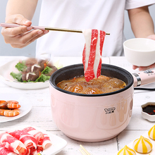 Multifunctional Electric Cooking Pot Machine Hot Pot Multi-steaming method Miniature Electric Furnace Rice Egg cooker Mini Boile цена