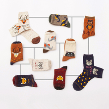 Winter / Christmas Women Socks with Animal Patterns – FREE + Shipping