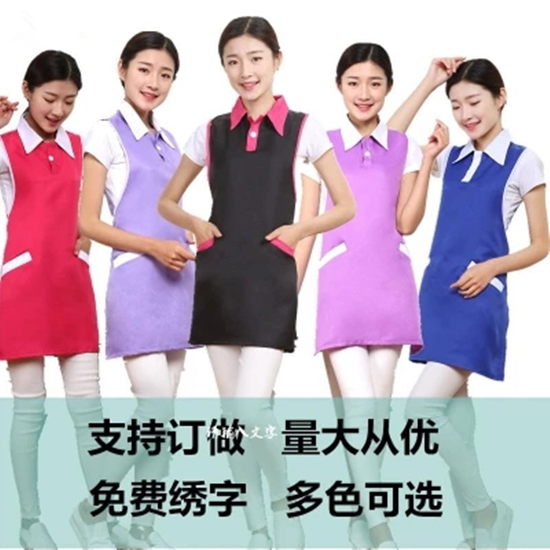 Beauty Salon Manicurist's Work Clothes Apron Milk Tea Cafe Waitresses Customized Logo Print