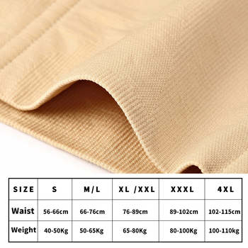 SH-0006 Women High Waist Shaping Panties Breathable Body Shaper Slimming Tummy Underwear panty shapers 1