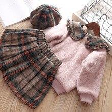 Baby Girl Plaid Plush Long Sleeve Sweater Outwear