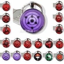 Fashion Anime keychain Sharingan Eye Badge Cartoon Silver Keychain Glass Cabochon Jewelry naruto Cosplay Accessories