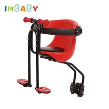 IMBABY детское сиденье для велосипеда, безопасное сиденье для ребенка, переноска для переднего сиденья, подушка для седла с спинкой, педали для ног, велосипедное детское сиденье