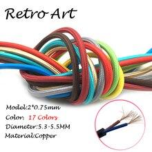 Vintage textil lampe draht retro elektrische kabel tuch bedeckt stoff lampe kabel 2*0,75mm