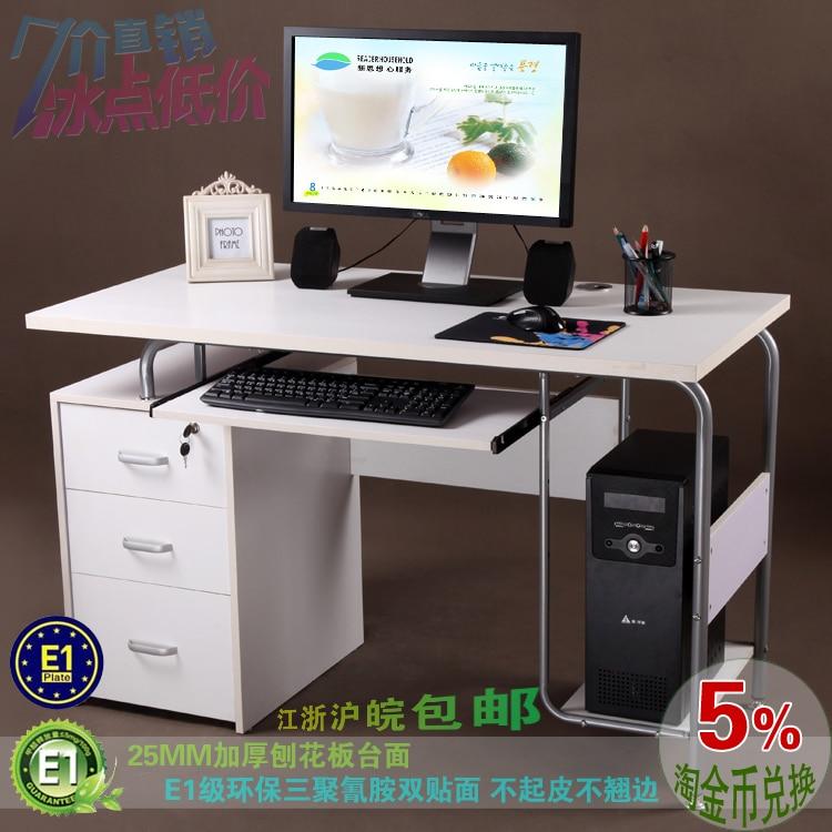 Ikea Simple Desktop Computer Desk Home Office Desk Student Desk Imitation Wood Bedroom Modern