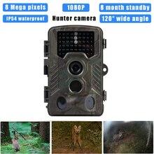 1080P Outdoor Waterproof camera Standalone 8MP HD IR detect 20M Wide life surveillance hunter hunting Trail