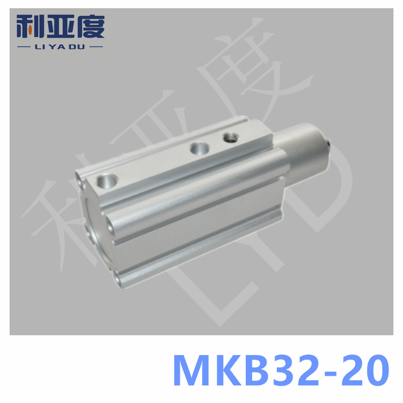 MKB32*20R Rotary clamping pneumatic cylinder MKB32-20R Corner cylinder MKB32-20L MKB32*20L mkb32 10rn mkb32 20rn mkb32 30rn mkb32 50rn smc rotary clamping cylinder air cylinder pneumatic component air tools mkb series
