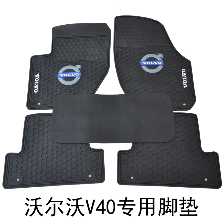 special no odor carpets waterproof rubber rugs senior latex car floor mats for volvo xc60 s80. Black Bedroom Furniture Sets. Home Design Ideas