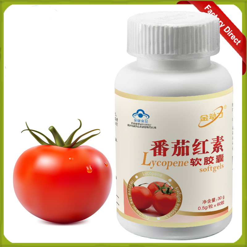 tomato lycopene extract lycopene softgel  цены онлайн
