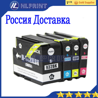 4 Compatible HP 932 933 Ink Cartridges For 932XL 933XL OfficeJet 6100 6600 6700 7110 7610