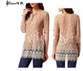 2016 New Summer Women's Casual Work Lace Patchwork O-neck Long Knitted Shirt Blouses
