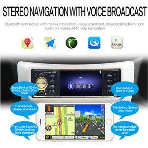 Image 5 - Podofo 4.1 인치 1 Din 자동차 라디오 오디오 스테레오 AUX FM 라디오 스테이션 블루투스 Rearview CameraSteering Wheel Control