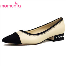 MEMUNIA 2019 top quality genuine leather women pumps pointed toe summer shoes slip on mixed colors low heels shoes woman
