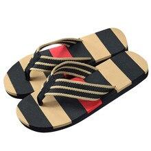 Men Fashion Flip Flops Summer Beach Stripe Shoes High Quality Indoor Outdoor Male Slipper Male Soft EVA Beach Flip Flops