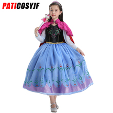 Carnival Cosplay Princess Anna Fancy Dress Halloween Party Frozen Elsa Costume for Girls