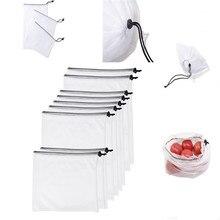 9шт многоразовый мешок сетки Eco содружественные Washable фруктовых и овощных мешок игрушки, шнурок хозяйственная для хранения