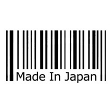 "20.3CM*10.8CM ""Made In Japan Barcode"" Japanese Cars Stickers Motorcycle Decorating Stickers Black Sliver C8-0676"