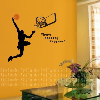 [ Do It ] Basketball Wall Decal Large Decorative Sports Wall Sticker  Waterproof Player 90*