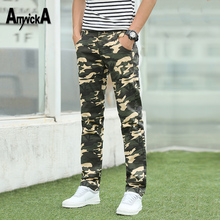 AmynickA Camouflage Pants Men 2017 New Men's Length Trousers Male Army Tactical Military Hunting Camping Hiking Fishing YB682