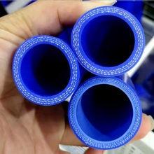 Прямой силиконовый шланг для охлаждающей жидкости внутренний