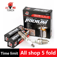4pcs/lot China original TORCH	Iridium spark plugs	K7RTI	for GREAT WALLhover h5/hover h6/hover m2,m4/peri/HAVAL h2/h6/h8/h9 ,etc.