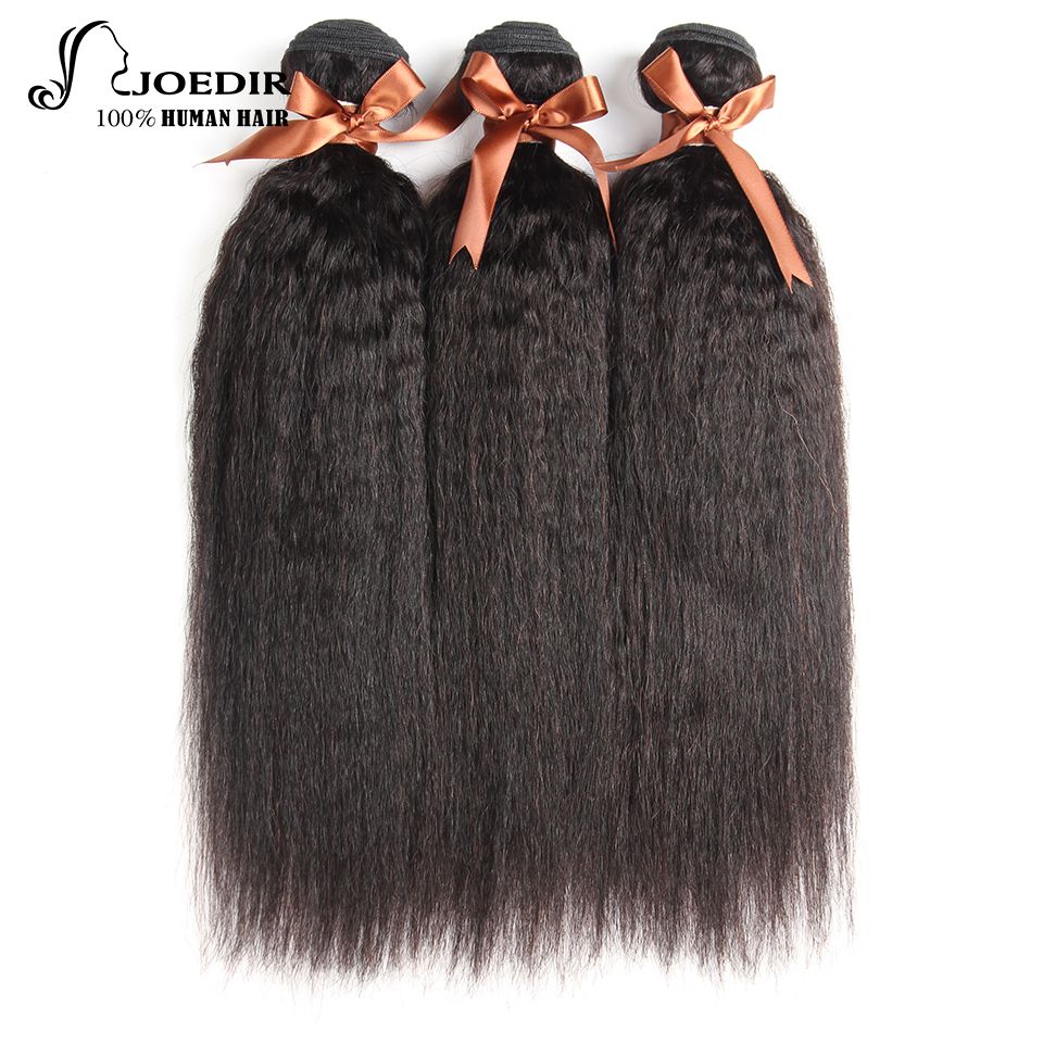 Joedir Indian Kinky Straight Hair Human Hair Bundles 10-26 Inches 3 Bundles Non-Remy Hai ...